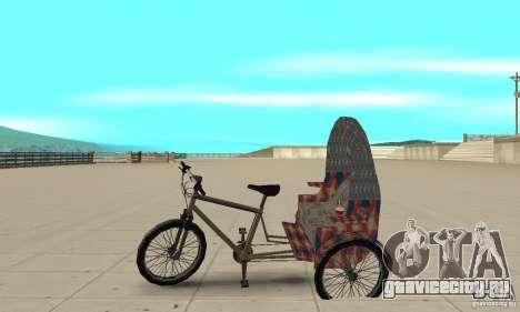 Manual Rickshaw v2 Skin5 для GTA San Andreas вид слева