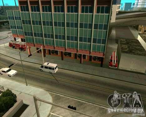Припаркованый транспорт v3.0 - Final для GTA San Andreas десятый скриншот