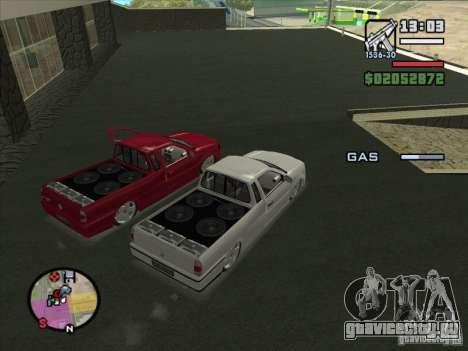 VW Saveiro G4 Surf для GTA San Andreas вид слева