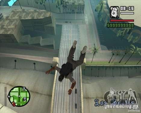 School mod для GTA San Andreas второй скриншот