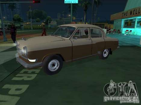 ГАЗ М21Т Такси для GTA San Andreas вид слева
