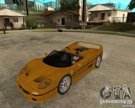 Ferrari F50 для GTA San Andreas