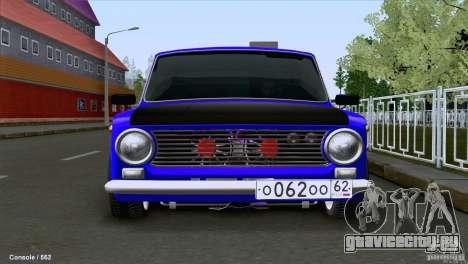 ВАЗ 2101 Coupe Loui для GTA San Andreas вид слева