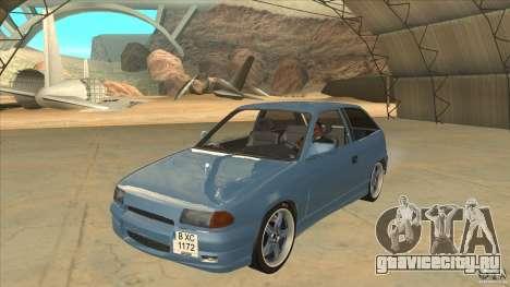 Opel Astra F Tuning для GTA San Andreas