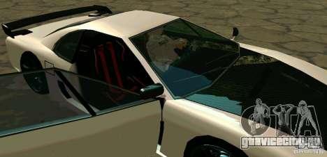 New Turismo для GTA San Andreas вид сверху
