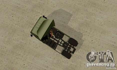 КамАЗ 5460 Skin 5 для GTA San Andreas