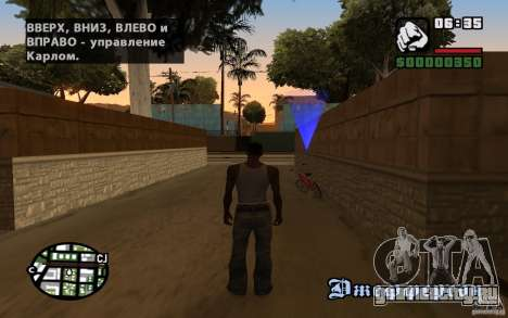Локализация от SanLtd Team для GTA San Andreas четвёртый скриншот