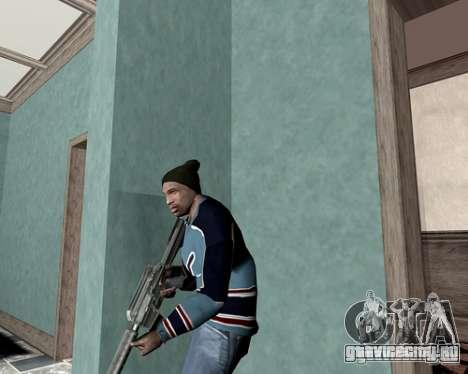 Система укрытий для GTA San Andreas второй скриншот