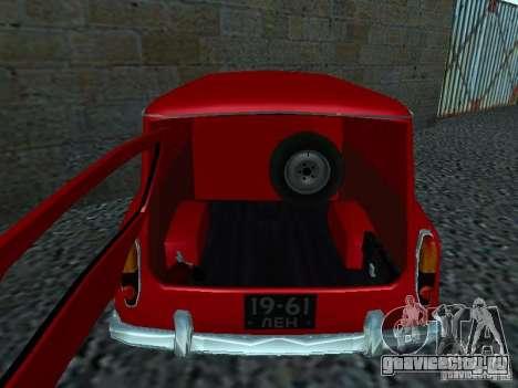 Москвич 430 для GTA San Andreas вид справа