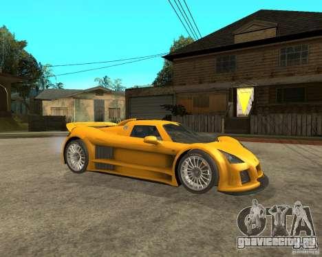 Gumpert Appolo для GTA San Andreas вид справа