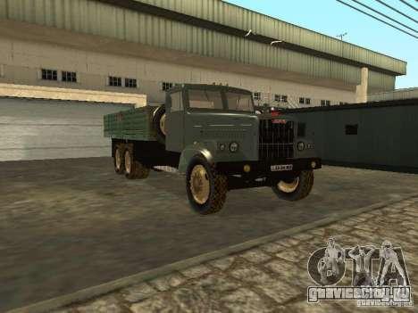 КрАЗ 255б бортовой v.2 для GTA San Andreas вид сзади