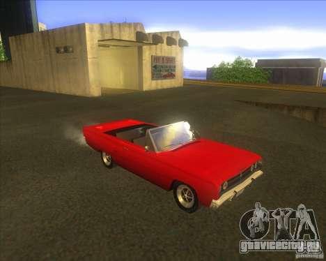 Dodge Coronet 1967 для GTA San Andreas