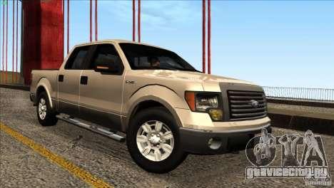 Ford F150 XLT SuperCrew 2010 для GTA San Andreas вид справа