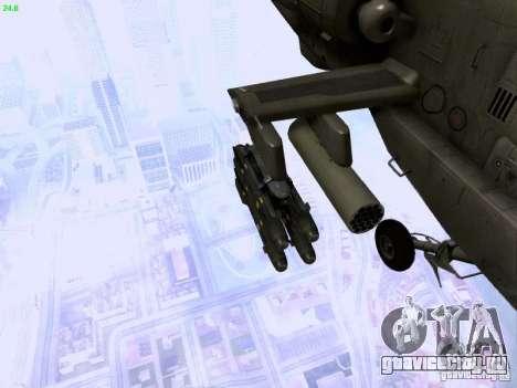 HD Hunter для GTA San Andreas вид сверху