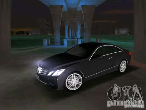 Mercedes-Benz E Class Coupe C207 для GTA Vice City вид сзади