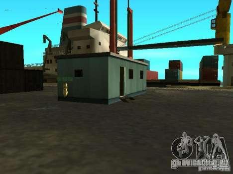 Оживление военной базы в доках для GTA San Andreas десятый скриншот
