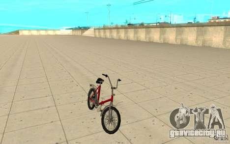 Velta Kama для GTA San Andreas