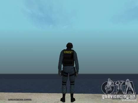 Сотрудник ОМОН для GTA San Andreas четвёртый скриншот
