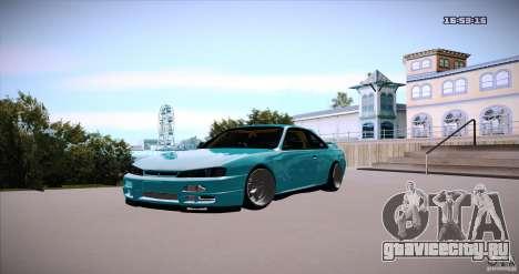 Nissan Silvia S14 JDM WAY для GTA San Andreas