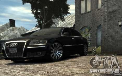 Audi A8 6.0L Quattro (Перевозчик 3) для GTA 4