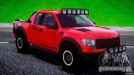 Ford F150 Racing Raptor XT 2011 для GTA 4 вид сверху