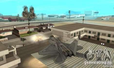 F-22 Grey для GTA San Andreas вид сверху