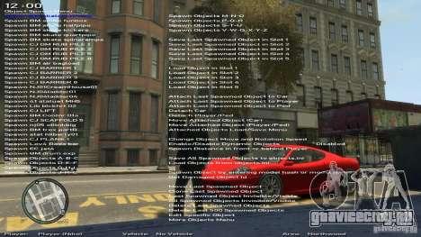 Simple Trainer Version 6.3 для 1.0.1.0 - 1.0.0.4 для GTA 4 пятый скриншот