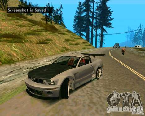 Ford Mustang GTR для GTA San Andreas