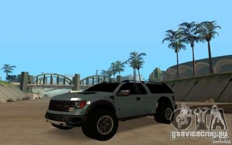 Ford Velociraptor для GTA San Andreas вид справа