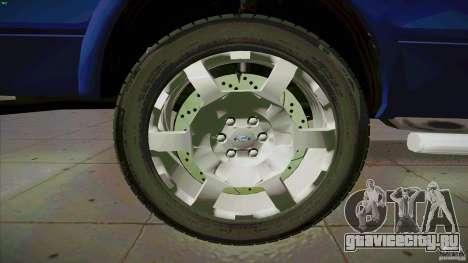 Ford Lobo Lariat Ecoboost 2013 для GTA San Andreas вид сбоку