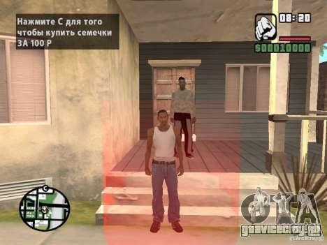 Купить семечки для GTA San Andreas третий скриншот