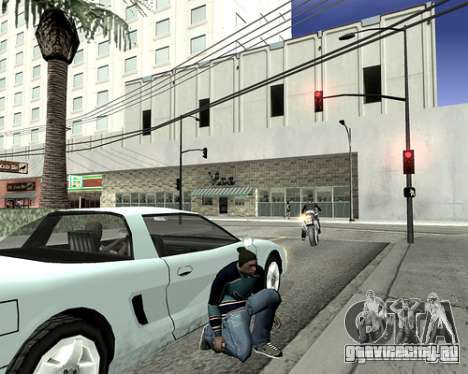 Система укрытий для GTA San Andreas пятый скриншот
