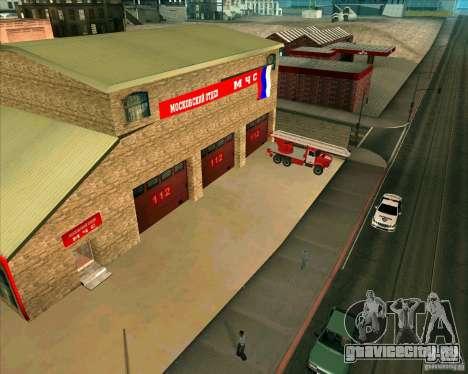 Припаркованый транспорт v3.0 - Final для GTA San Andreas