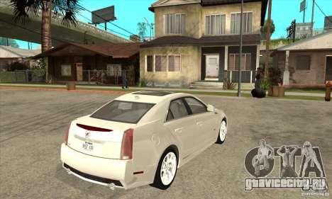 Cadillac CTS-V 2009 v2.0 для GTA San Andreas вид справа