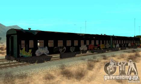 Custom Graffiti Train 1 для GTA San Andreas вид справа
