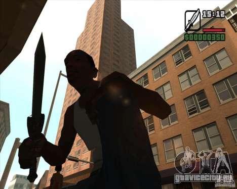 Gladius Knife для GTA San Andreas третий скриншот