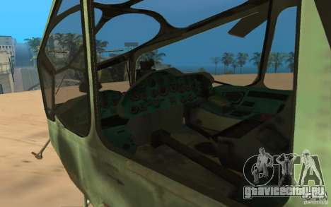 МИ 24А для GTA San Andreas вид сзади