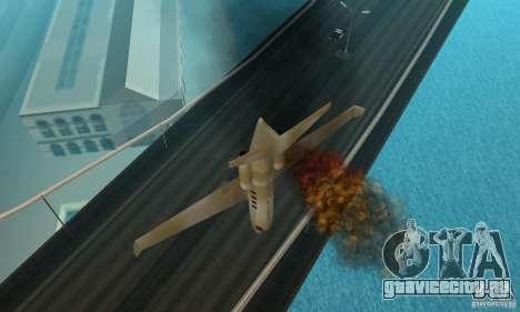 Gold shamal для GTA San Andreas вид сзади