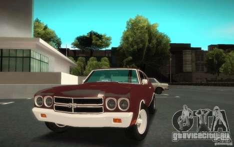 Chevrolet Chevelle SS для GTA San Andreas