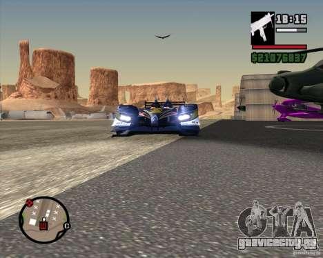 Acura ARX LMP1 для GTA San Andreas вид справа