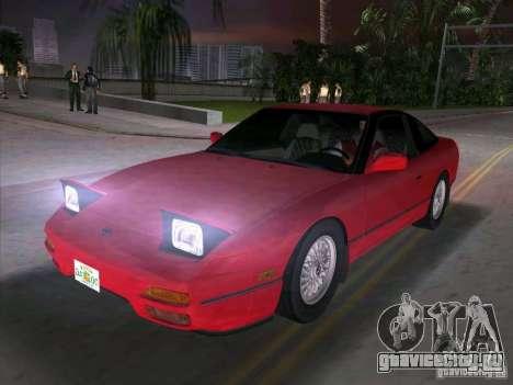 Nissan 200SX для GTA Vice City вид справа