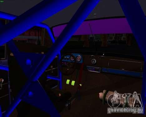 ВАЗ 2101 Drift Car для GTA San Andreas вид сзади