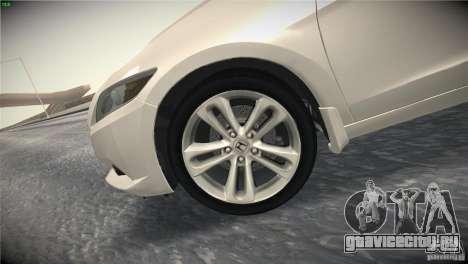 Honda CR-Z 2010 V1.0 для GTA San Andreas вид снизу