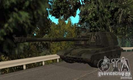 Мста-С, 2С19 Стандартный вариант для GTA San Andreas вид слева