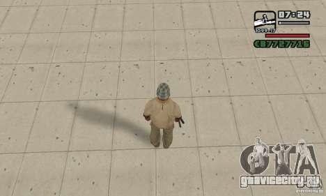 Euro money mod v 1.5 20 euros I для GTA San Andreas второй скриншот