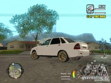 ВАЗ 2170 Приора для GTA San Andreas вид слева