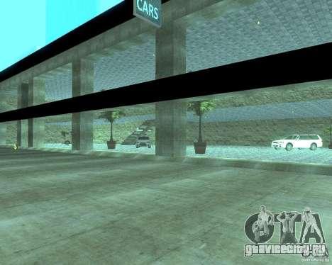 HD Автосалон для GTA San Andreas пятый скриншот