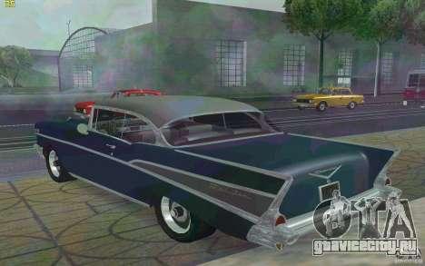 Chevrolet Bel Air 1957 для GTA San Andreas вид сзади слева