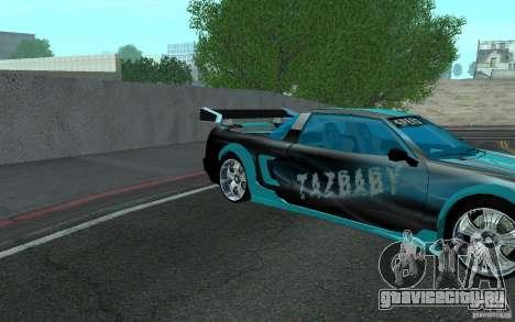 Baby blue Infernus для GTA San Andreas вид справа