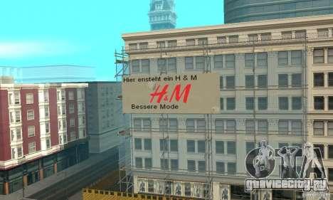 Werbeschildermod для GTA San Andreas второй скриншот